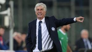 Валенсия реагира остро на признание на треньора на Аталанта