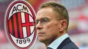 Милан започва преговори с Ралф Рангник