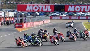 Без Гран При на Япония в MotoGP през 2020