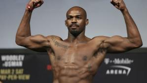 Джон Джоунс: Вече не съм шампион на UFC
