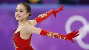 Олимпийската шампионка Алина Загитова започва подготовка за новия сезон