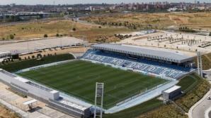"""Официално: Реал Мадрид няма да довърши сезона на """"Бернабеу"""""""