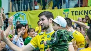 Заверче освободи Николай Пенчев и още 8 волейболисти