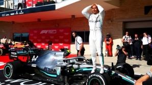 Официално: Формула 1 стартира на 5 юли, вижте програмата на първите осем кръга