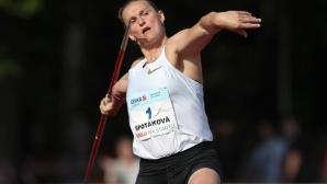 Шпотакова се завърна в сектора с победа
