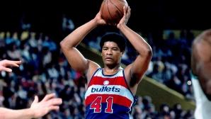 Тъжен ден за НБА, отиде си легенда на Вашингтон Уизардс