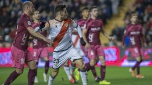 Професионалният футбол в Испания започва с ден по-рано