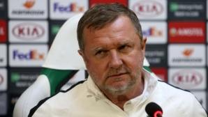 Павел Върба: Искаме да си върнем на Левски! Дяков пропуска мача (видео)
