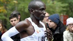 Най-бързите атлети в света и любители на бягането обединяват сили във виртуален маратон