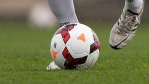 Футболното първенство на Румъния се подновява на 12 юни