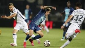 Вратарски грешки провалиха Порто (видео)