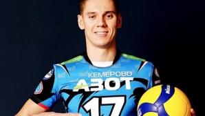 Виктор Полетаев напусна Кузбас