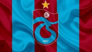 УЕФА отстрани лидера в Турция от евротурнирите за един сезон