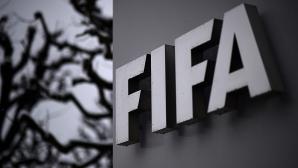 ФИФА едва е започнала процеса на проучване на случаите на допинг на руски спортисти