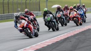 MotoGP с краен срок да реши дали сезонът да бъде ограничено само в Европа