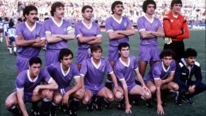 Точно 40 години от историческия финал - Реал Мадрид срещу Реал Мадрид