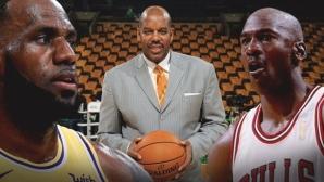 Легенда на Бостън критикува Джордан и възхвали ЛеБрон