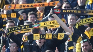 Ботев (Пловдив) даде информация за публиката преди мачовете с Ботев (Враца) и ЦСКА-София