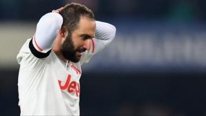 Игуаин пропуска реванша с Милан?