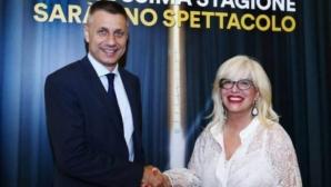 Забъркаха Радо Стойчев в нов скандал с Модена
