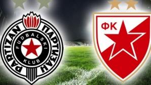 Люто дерби между Партизан и Цървена звезда в полуфиналите на Купата на Сърбия