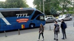 ПТП в центъра на София заради автобуса на Левски преди дербито