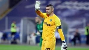 Владо Стоянов: До голяма степен ще сме шампиони, ако спечелим срещу Арда