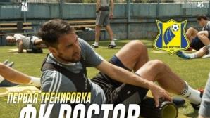 Треньорът на Ивелин Попов: Първата тренировка беше положителна, но впоследствие няма да има радост