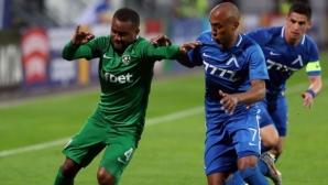 Удар по Левски за решителния мач с Локо (Пловдив)
