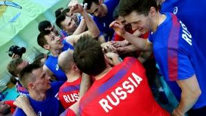 Националите на Русия стартират подготовка на 7 юли