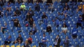 Големите медии в Италия впечатлени от Левски - Лудогорец и България