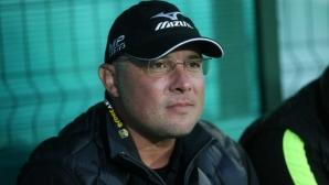Букарев: Не ни достигна късмет, ще продължим да разчитаме на младите (видео)