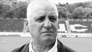 Прощаваме се с Борис Гаганелов на 10 юни