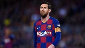 Меси: Когато Кристиано беше в Реал М, мачовете срещу тях винаги бяха специални