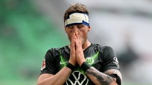 Волфсбург пак стяга багажа за Лига Европа (видео)