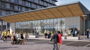 """Започнаха довършителните работи на зала и спортен комплекс """"Левски София"""" (видео)"""