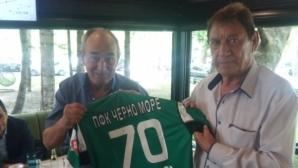 Легендата Красимир Зафиров бе награден за 70-годишния юбилей
