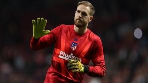 Ян Облак счупи рекорд в Ла Лига с голяма разлика