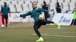 Трима футболисти на Черно море пропускат мача с Витоша