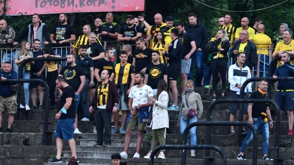 Информация за феновете на Ботев (Пд) преди мача с Арда