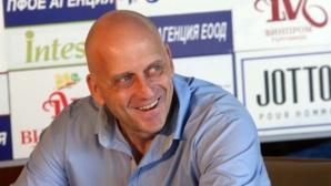 Викторио Павлов е новият старши треньор на Нефтохимик