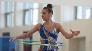 Държавните първенства по художествена гимнастика с нови дати
