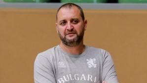 Иван Петков: Целта е да играем на финали