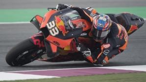 KTM потвърди пилотския си състав в MotoGP за 2021