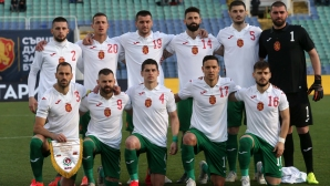 България приема Ирландия на 3 септември, ето програмата за Лигата на нациите