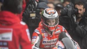 Лоренцо към Ducati: Пак може да печелим заедно
