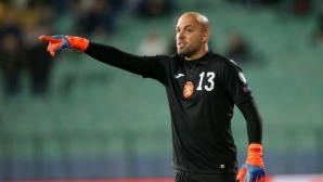 БФС поздрави Николай Михайлов
