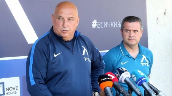 Пресконференция на Георги Тодоров преди мача със...