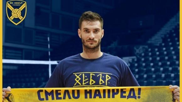 Иван Латунов: Да играя за Хебър е най-доброто решение за мен, ще дам всичко от себе си