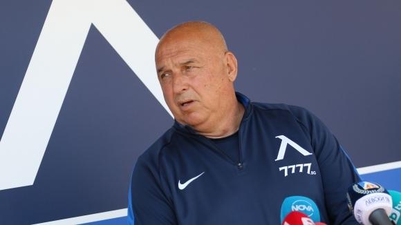 Георги Тодоров говори преди мача със Славия...